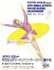 1984 World Artistic Roller Skating Championship