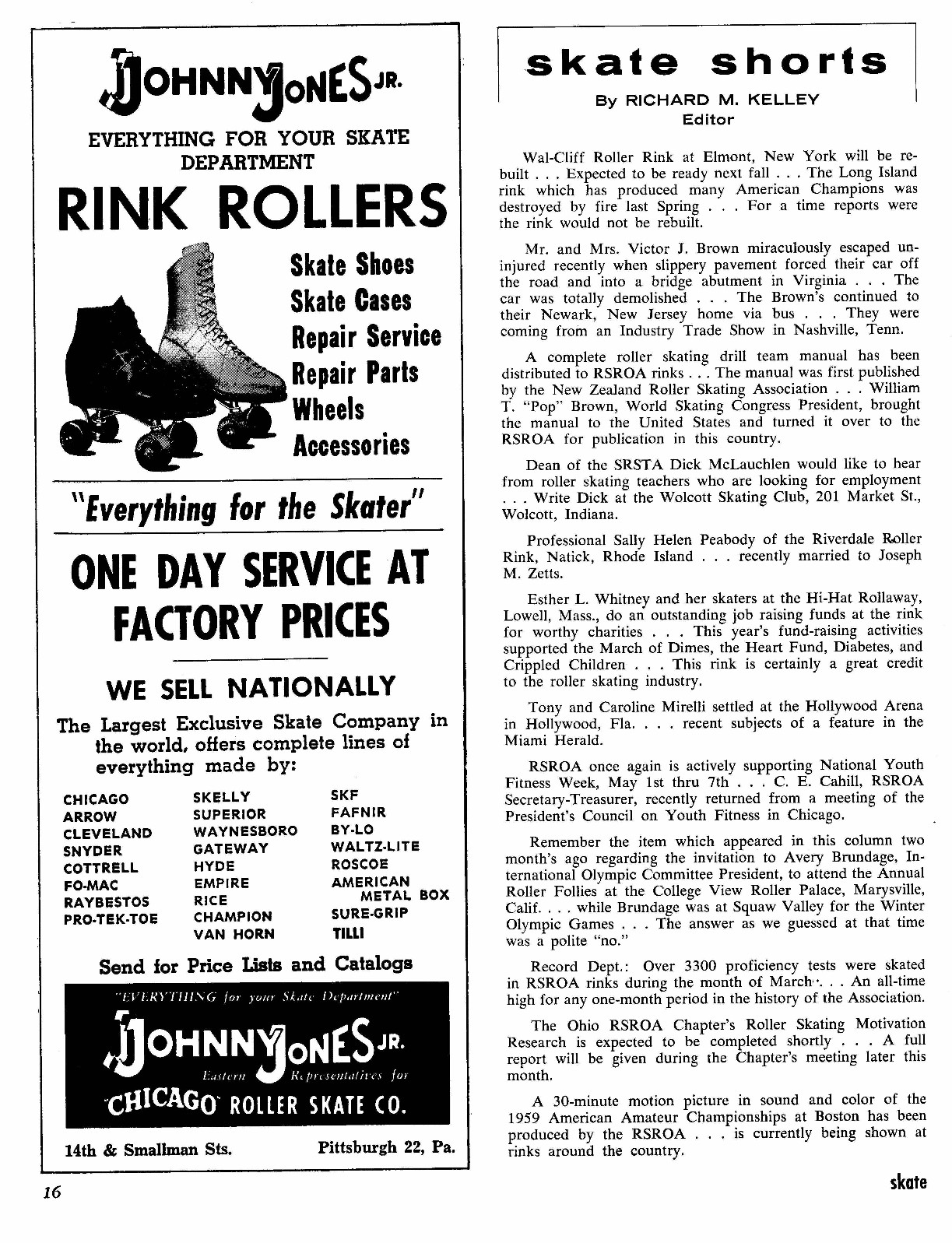 Roller skating rink queen anne - Skate Shorts Page S 16 Wal Cliff Roller Rink