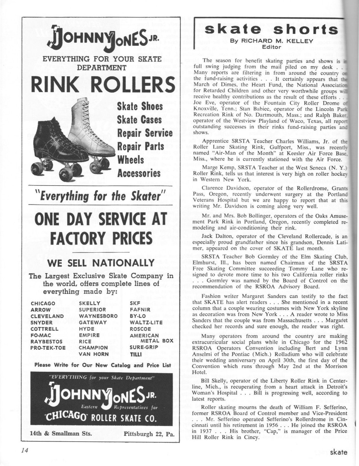 Roller skating rink peoria il - Skate Shorts Page S 14